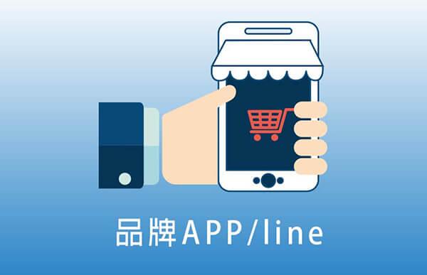 品牌APPLINE DM圖